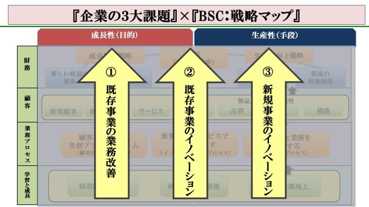 大課題BSC02.jpg