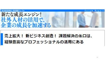 HPトップページ11.jpg