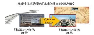 チーム創発(橋本Photos)⑥