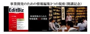 チーム創発(橋本Photos)⑪